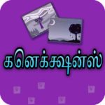 Connections Word Game in Tamil 2.5 (Mod Unlimited Money)