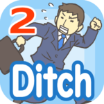 Ditching Work2 -room escape game 3.3 (Mod Unlimited Money)