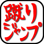 Kick and Jump 1.0.4 (Mod Unlimited Money)