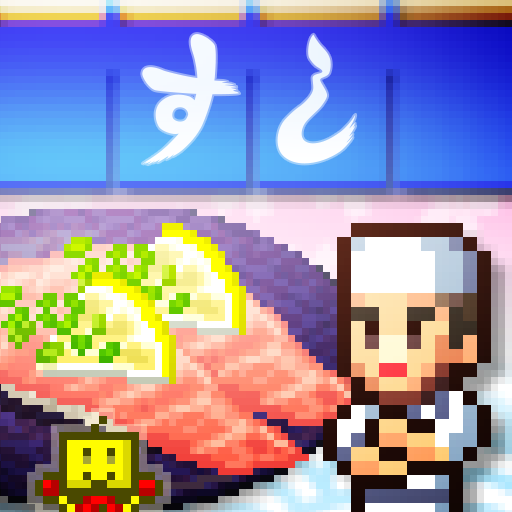 The Sushi Spinnery  (Mod Unlimited Money)