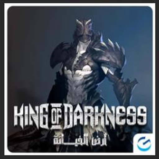 King of Darkness: Land of Traitors  (Mod Unlimited Money) 0.0.47
