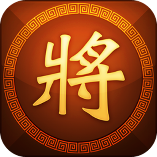 Chinese Chess – Chess Online  (Mod Unlimited Money) 2.5