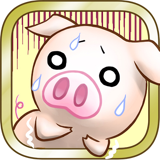 Piggy Clicker 15.2 (Mod Unlimited growth promoting)