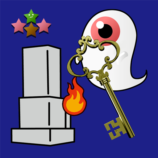Room Escape Game : Haunted House  (Mod Unlimited Money) 1.0.7
