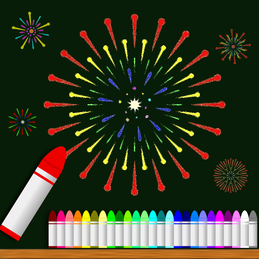 Fireworks drawing 1.4 (Mod Unlimited Money)
