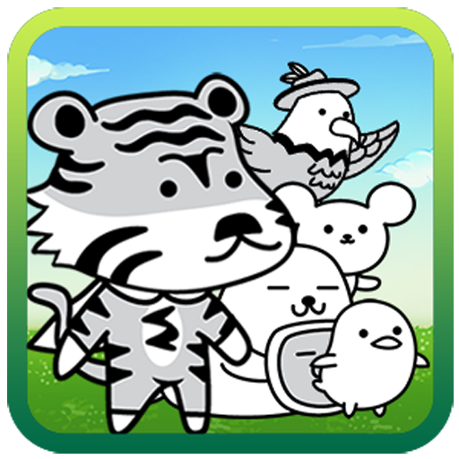Milky Animals Cute Game 11.0 (Mod Unlimited Money)