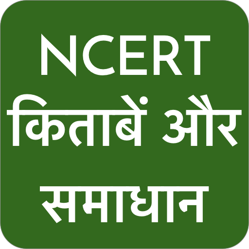 NCERT Hindi Books , Solutions , Notes , videos  4.0 (MOD)