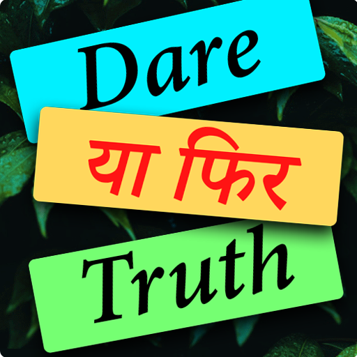 Truth Or Dare Fun Game With Friends  4.0 (Mod Unlimited Adults)