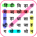 Hindi Word Search Game (English included) 2.0 (Mod Remove Ads)